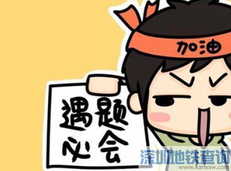 2017深圳高考时间及考试科目确定:6月7-8日开考