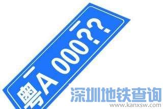 2017年4月广州车牌多少钱一个?本月115人争一个粤A牌