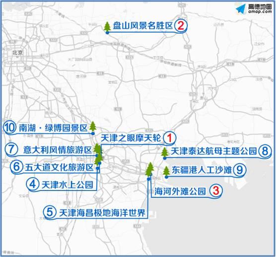 天津2017五一期间热门景点交通出行预测 天津哪些景区5.1会堵车