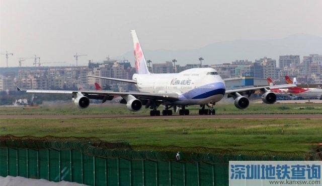 深圳机场迎来2017五一出行高峰 这些国际航线机票紧俏