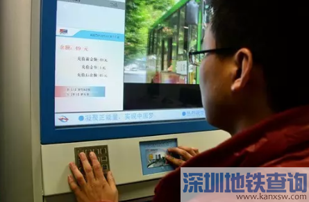 哈尔滨地铁1号线哪些站点可以给公交卡充值?