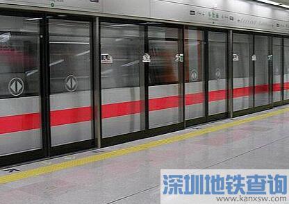 深圳地铁4号线深圳北站可移动支付购票