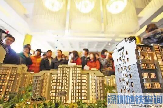 住房租赁销售管理条例征求意见 出租人不得单方面提高租金