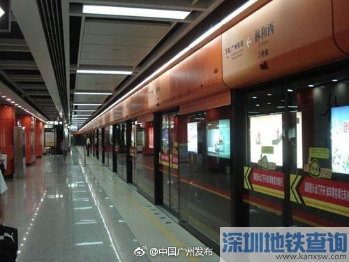 广州地铁2017端午节延长一小时收车 日均客流或达770万