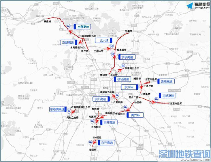 北京2017端午节哪些地方最堵?如何避堵?5月27日晚就开始堵了