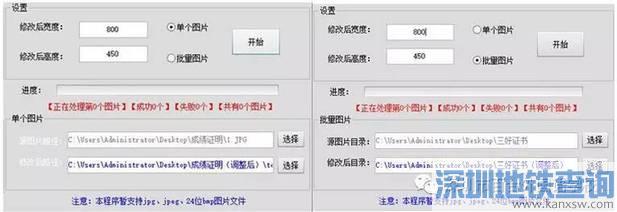 2017深圳市百合外国语学校调整报名时间 附最新报名时间、所需材料
