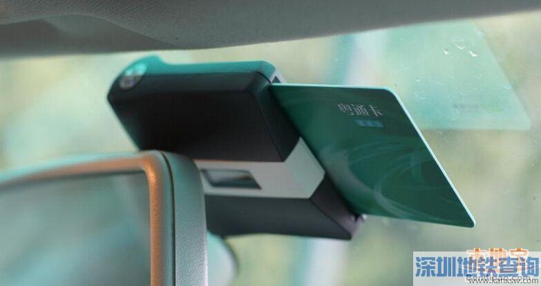 粤通卡电子标签降价至110元 记账卡将不收账户管理费