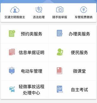 深圳6月新交规汇总:大梅沙景区或将实行车辆预约通行