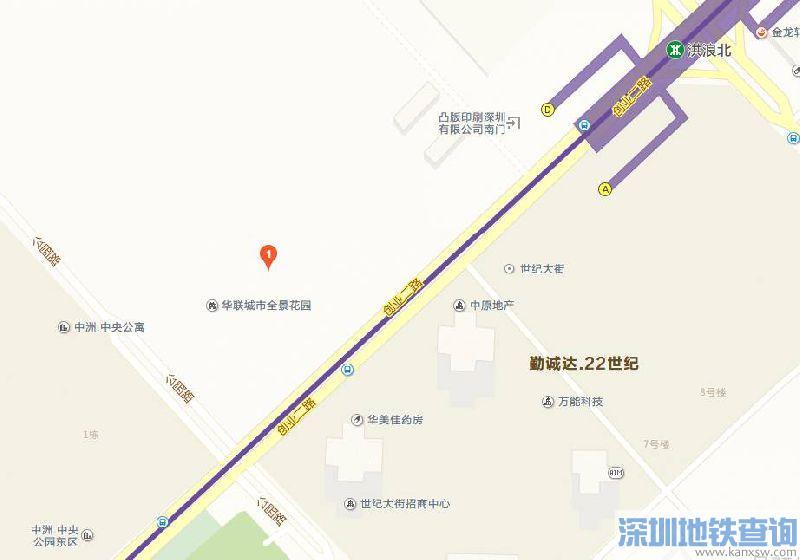 深圳宝安华联城市全景花园公租房看房、选房攻略