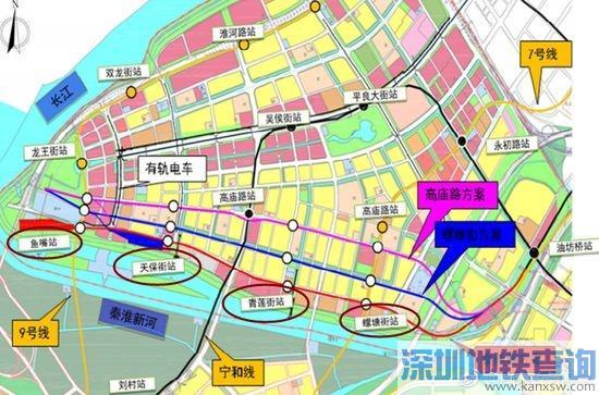 南京地铁2号线西延段预计2021年通车 河西鱼嘴到新街口仅30分钟