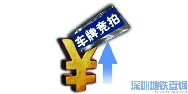 6月广州车牌竞价均价突破25000元 117人抢一个粤A车牌