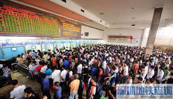 2017年暑运7月1日启动 深圳火车站加开多趟长途列车