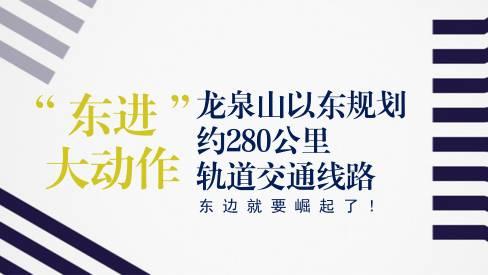 成都地铁简阳线最新站点、线路图、开工开通时间