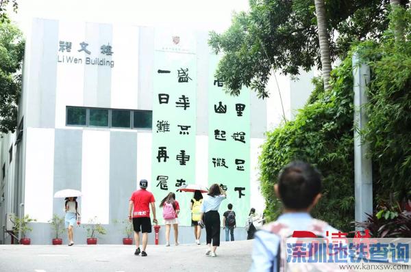"""深圳这3所高校参加""""631""""模式录取 综合能力测试都考些啥?"""