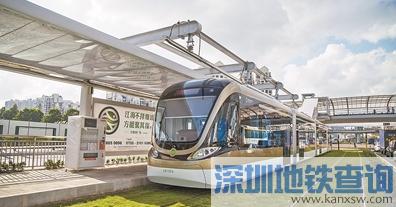 深圳调整4条公交接驳龙华有轨电车