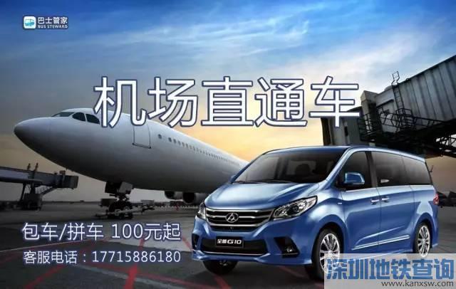 苏州到虹桥、浦东机场直通车最新时刻表、附票价