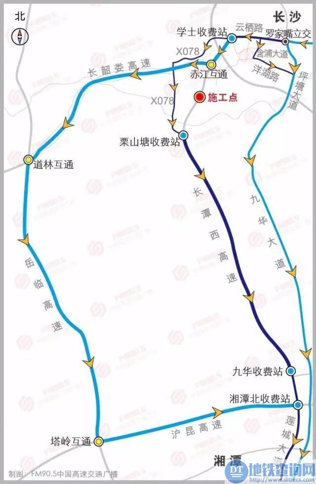 长潭西高速公路这一路段将限行 附限行时间、路段、绕行建议