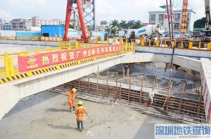 广州地铁8号线北延段2017年7月最新进展:土建完成39%