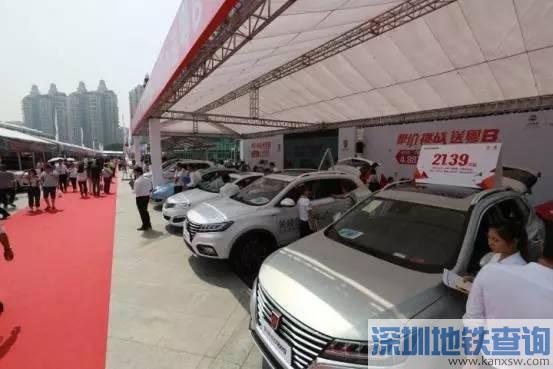 2017深圳西部国际车展7月15日开幕 在哪举办怎么去?