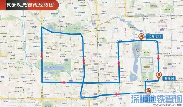 北京城市夜景铛铛车观光线路首末班时间、途径站点、票价、如何购票
