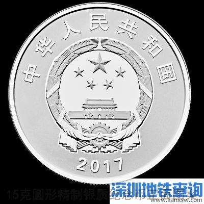 中国人民解放军建军90周年纪念币发行公告全文 预约购买全攻略