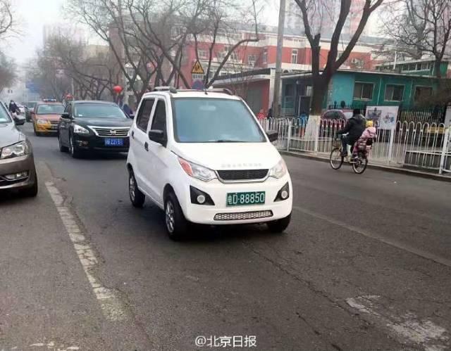 北京市非机动车管理规定(草案)征求意见稿时间、主要内容及提建议方式