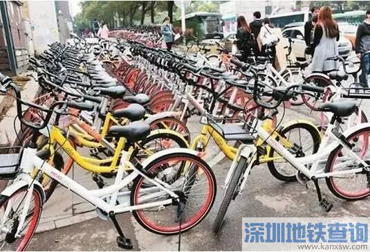 深圳共享单车停用令7月1日起生效 一年违法3次停用半年