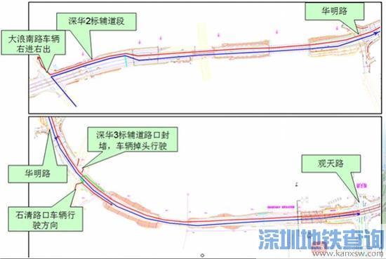 深圳龙华龙澜大道南段正式通车 里程约3.8km