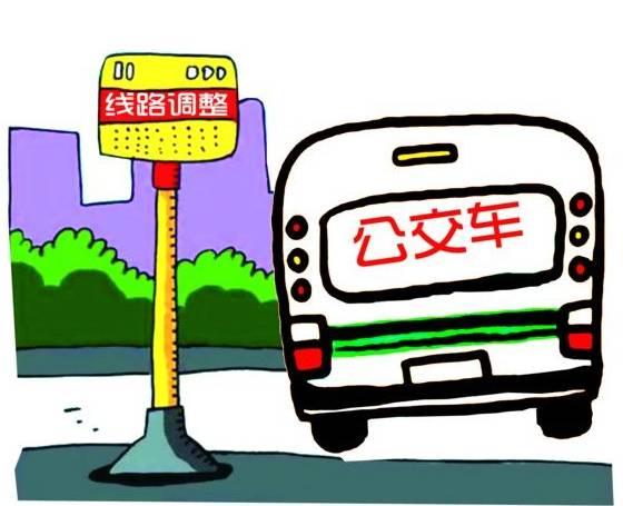 广州公交夜22路2017年8月26日起调整停靠站详情一览