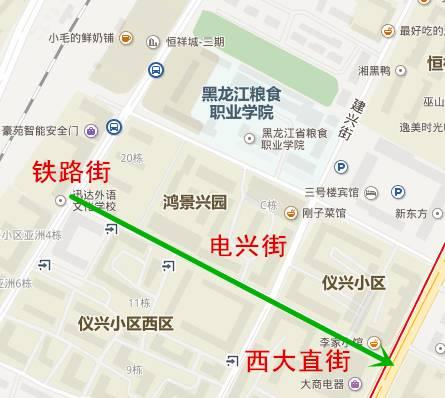 哈尔滨8月1日起将封闭汉广街和兴三道街交通