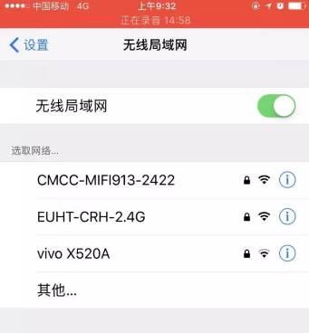 京津城际年底前有望实现免费wifi满格看视频不卡!