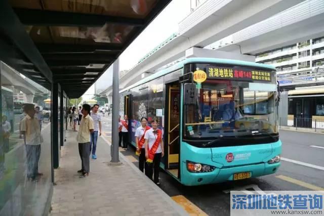 深圳公交高峰专线149开通附首末班时间停靠站点票价 由清湖直达深圳北