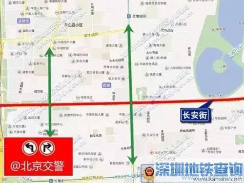 北京二环主路长安街等路段2017年8月14日起全天禁行外地车