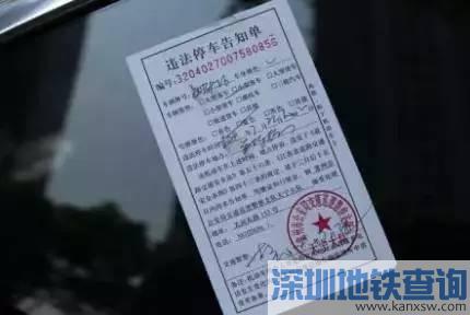 什么样的交通违规罚单不用交钱?罚单还分交警、协警、城管吗如何处理?
