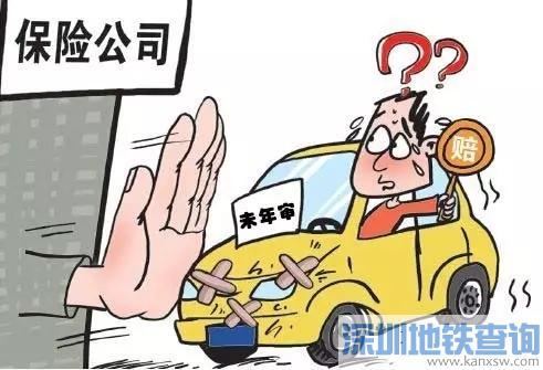 车辆逾期不年审 不报废后果严重(附报废标准)