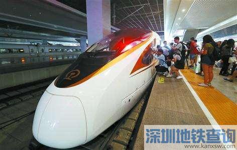 复兴号列车9月21日起实现350公里运营