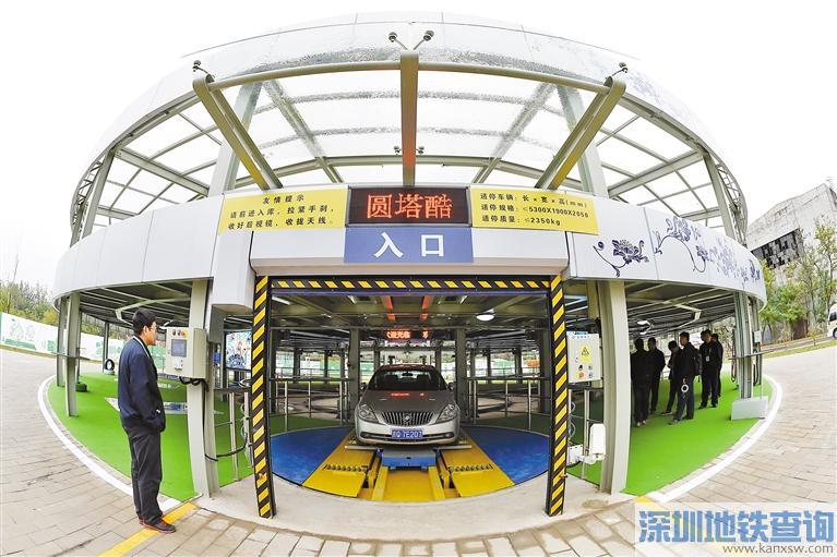 深圳拟建45处立体停车库 深圳湾体育公园等15处停车场纳入首批试点