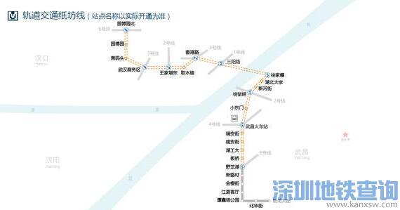 武汉地铁纸坊线开始铺轨 计划2018年春节前完成铺轨作业8成以上