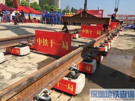 武汉地铁阳逻线最新消息 9月14日10时已全线轨道贯通