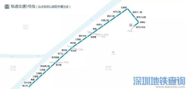 地铁5号线首台盾构始发,该线路步入区间掘进阶段!