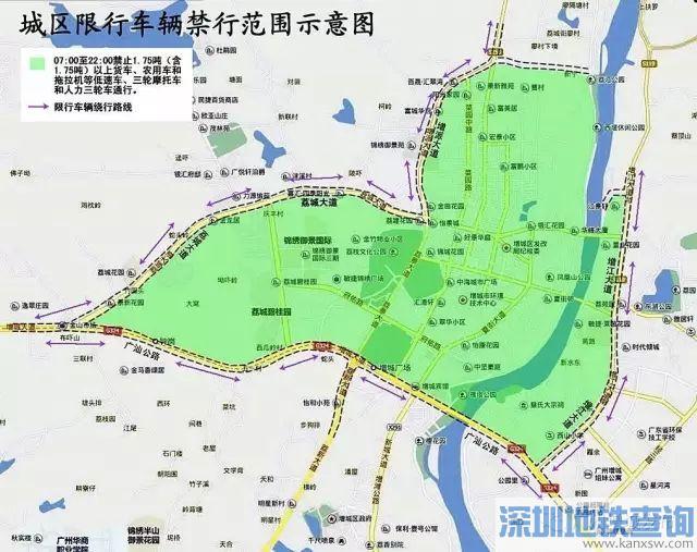 广州增城区2017年10月1日起实施城区车辆限行交通管制