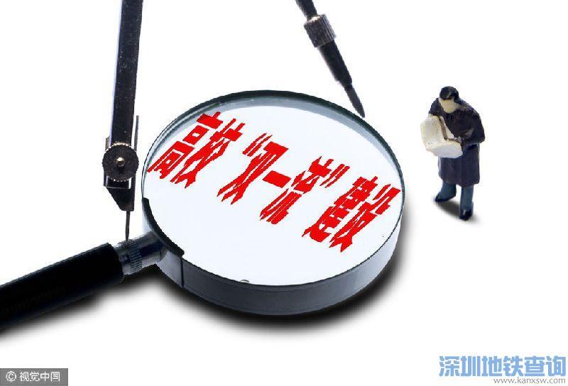 深圳高校入选双一流名单 哈工大(深圳)7大类专业榜上有名