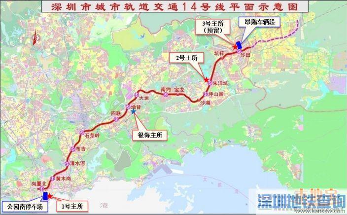 2018深圳地铁14号线最新线路图 附旧版17个站点对比图