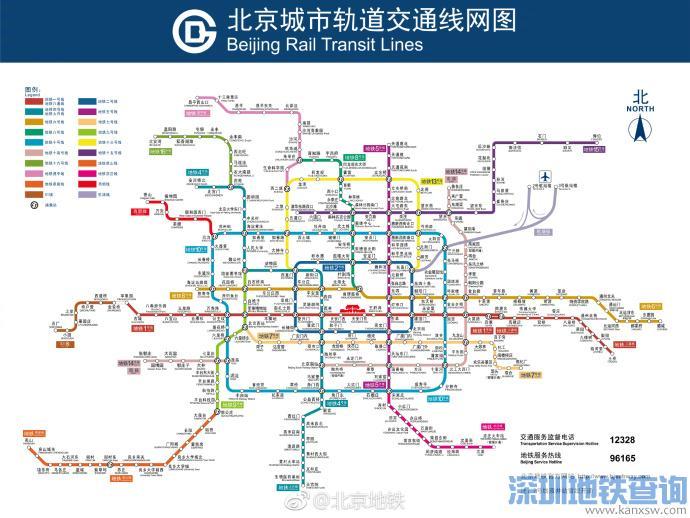 2018最新北京地铁线路图高清版公布 附最新最
