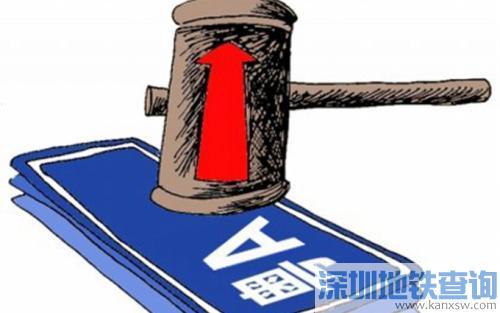 2018年1月广州个人车牌竞价指标3687个 25日开放竞价