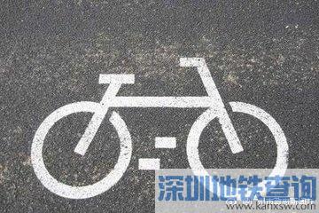 广州共享单车新政2018年1月5日发布 乱停放将予以清理