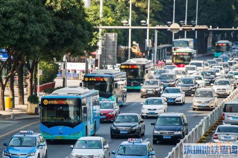 深圳公交M457线M220线高峰专线99路即日起站点时间有变 大家出行时注意了