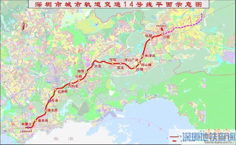 深圳地铁14号线首末班车时间等运营信息一览 初期与11号线独立运营