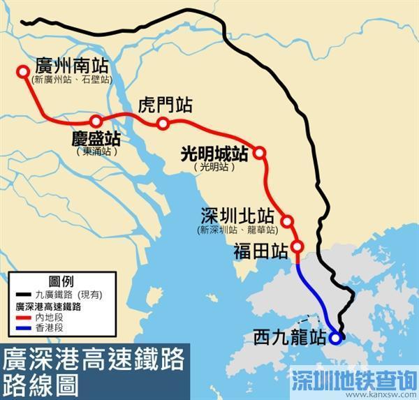 六枝特区高铁站_广深港高铁线路图、7个站点名单(2018最新) - 地铁查询网