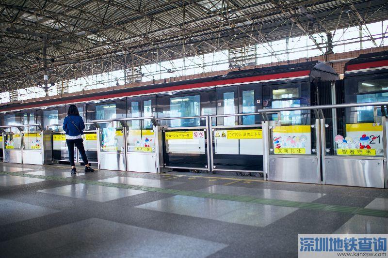 2018广州地铁7号线二期站点有哪些?换乘站有多少个?